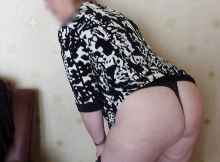 Mon cul en string - Femme ronde Marseille