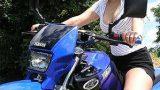 Rencontre motard Paris escapade libertine
